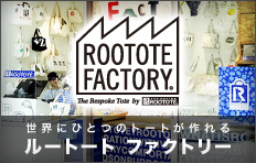 ROOTOTE FACTORY